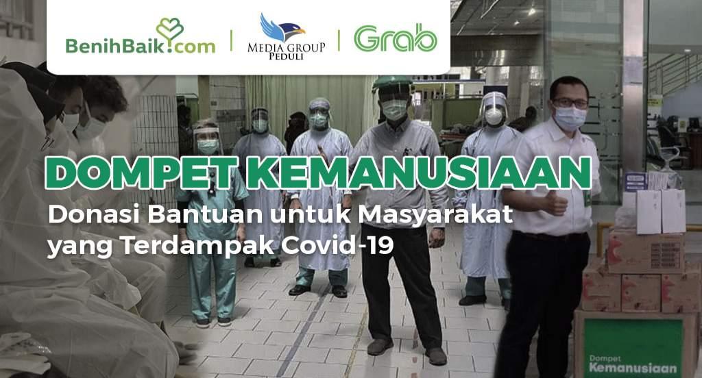 Dana Darurat untuk Penanggulangan Covid-19 di Indonesia