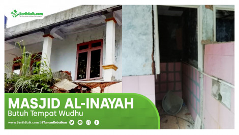 Masjid Al-Inayah Butuh Tempat Wudhu