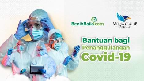 benihbaik_2021-06-25162458901960d542db7f24b.jpg